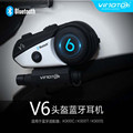 1x BT Bluetooth Motorcycle Helmet Interphone Intercom Headset Riders V6 Black