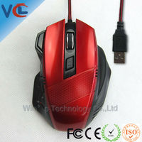 Custom Program high dpi x7 gaming mouse