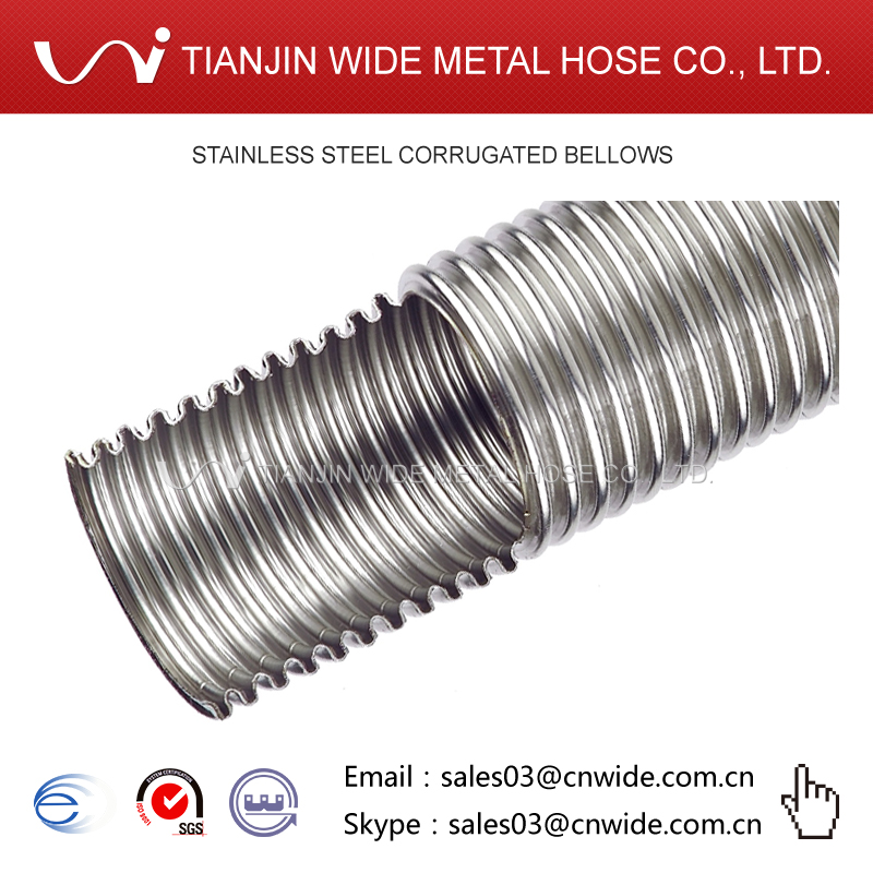 [Tianjin Wide <strong>Hose</strong> DQ-YB-12 ] 1/2 inch ( DN12 ) flexible corrugated metal <strong>Hose</strong>