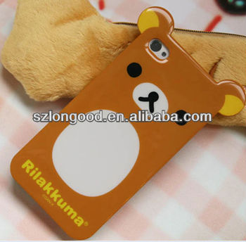 Super Cute Relax Rilakkuma Lazy Bear TPU Case covers + Screen Protect for iPhone 4