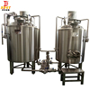 7BBL high quality brewery equipment, 1000l brewery set-up, turnkey brewery 10bbl