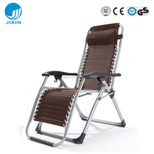 Steel Balanced lounge folding reclining beach chair folding deckchair sun lounger