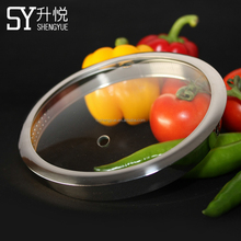 Glass Cooking Pot Lid