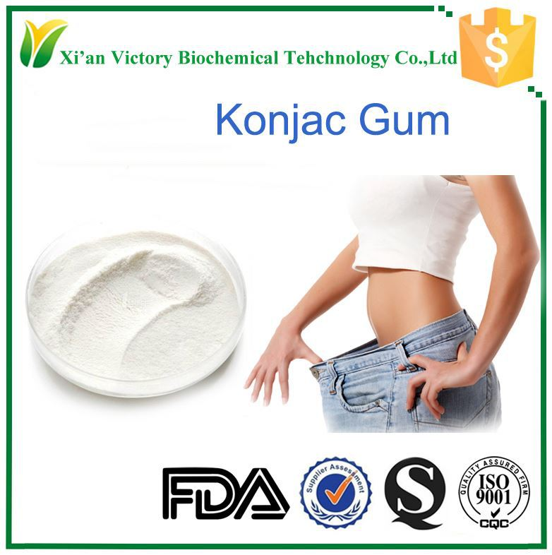 purified konjac gum & powder