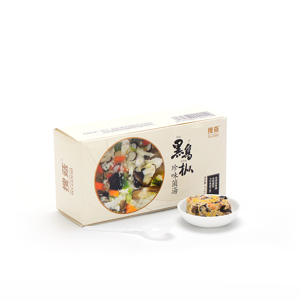 Healthy Seasoning china <strong>natural</strong> soup