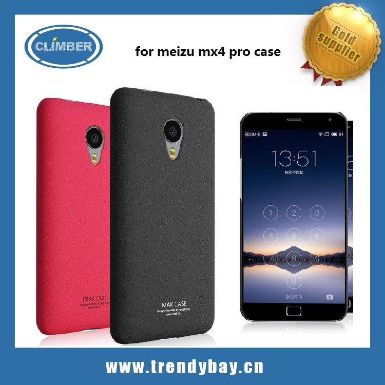 Hot selling Imak hard cover case for meizu mx 4 pro case