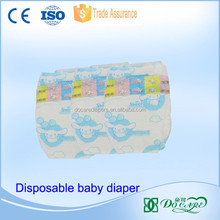 China suppliers for 2015 new hot sale private label baby adult diaper stories