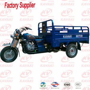 China 150cc engine fuel motorized three wheel motor bike