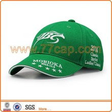 Custom embroidery cotton baseball cap,Japanese green cap