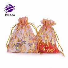 China Purple Cheap customized printed with logo ribbon organza bag