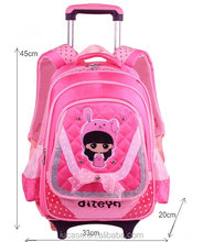 2015 Lightweight Wheeled Cute Polyester Canvas Child Childen Kids Trolley School Bag