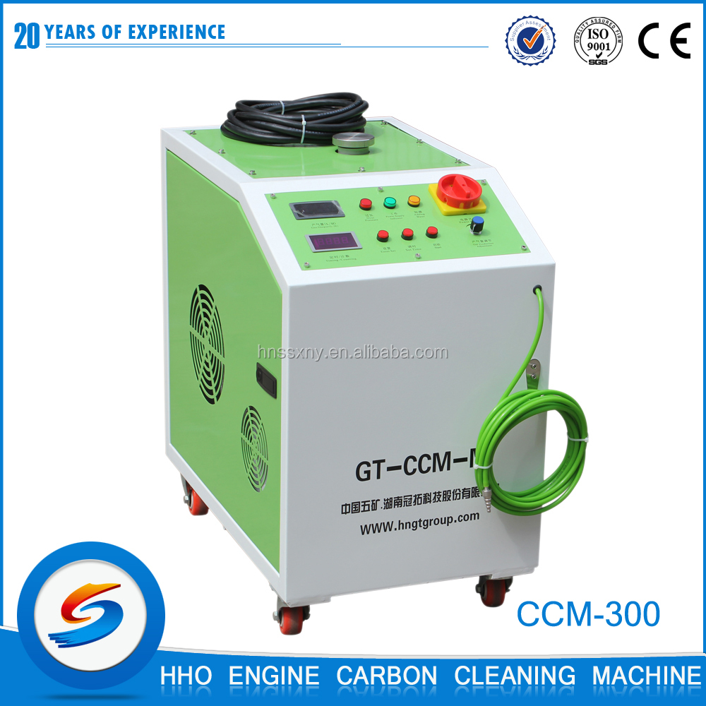 CCM300 Carbon Cleaning Machine Engine Carbon Remover