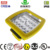 shenzhen atex listed 150W explosion-proof led street light