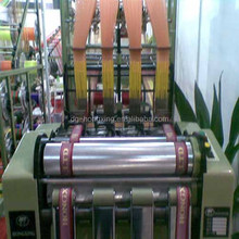 high speed computerized jacquard elastic tape needle loom
