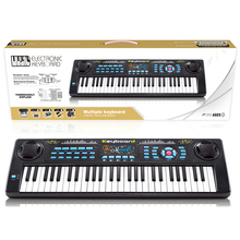 Cheap Prices Musical Piano Kids Educational Toy Electric Keyboard