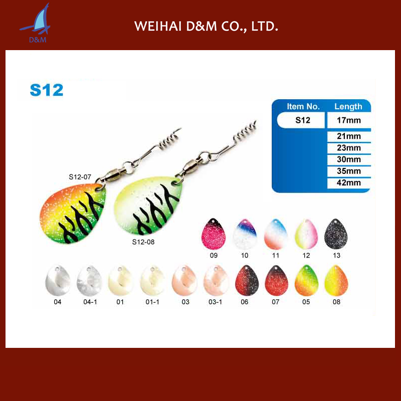 Wholesale artificial fishing spinner blades lure