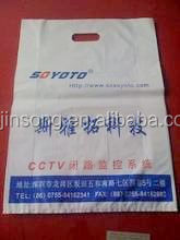 2014 newest design promotion pp non woven plastic shopping bags on roll without zipper