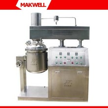 50 L Toothpaste Making Machine,Toothpaste Production Equipment,Toothpaste Production Line