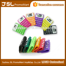 Promotional Office Gift Soft Touch Silicone Rubber Solar Panel Pocket Calculator with Customized Logo