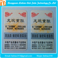 print waterproof adhesive skate scratch off in china