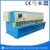 6x3200mm hydraulic shearing machine manufacturer