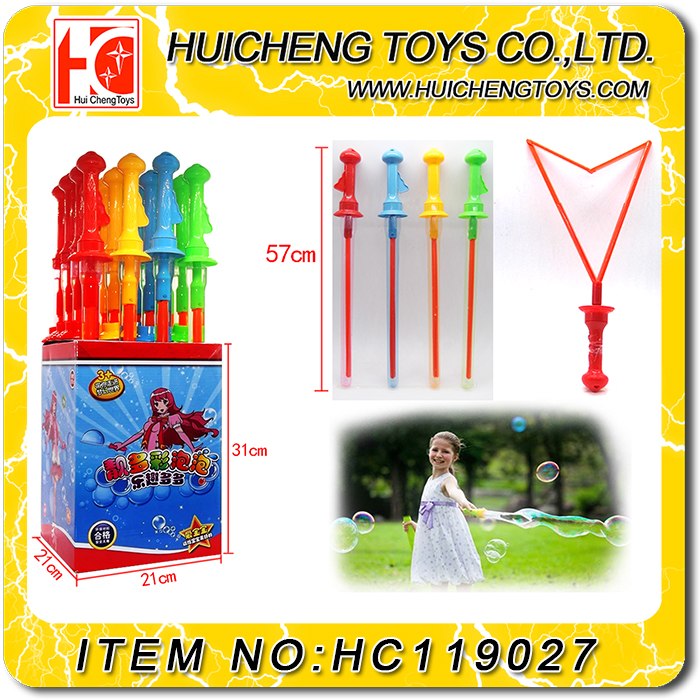 summer 2017 hot toys 57CM soap giant wand stick bubble toy with EN71