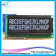 12.2*4.4cm Good Functions Low Price CIF LCM LCD Modules