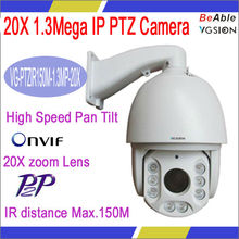 1.3 MP long range auto motion tracking ptz dome ip outdoor camera