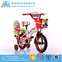 16 Inch kids bmx bike with helmet /Safety kids racing bicycle for boys / cheap price baby cycle ce
