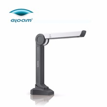 desktop document camera USB powered only bundled with document managing software a4 paper size 2.0 mega pixel 1600x1200--S200L