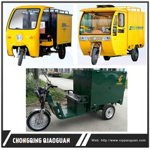 Hot Sale Original Factory Good Price E-rickshaw Electric Delivery Tricycle