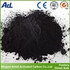 wood powder Activated Charcoal for alcohol purification