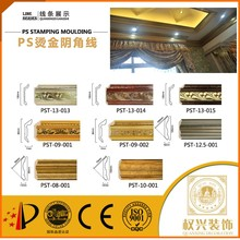 New decor pvc crown ceiling moulding