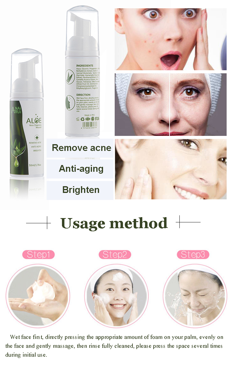 OEM Private label Private label Aole extract face cleanser remove acne wash facial whitening cleansing mousse