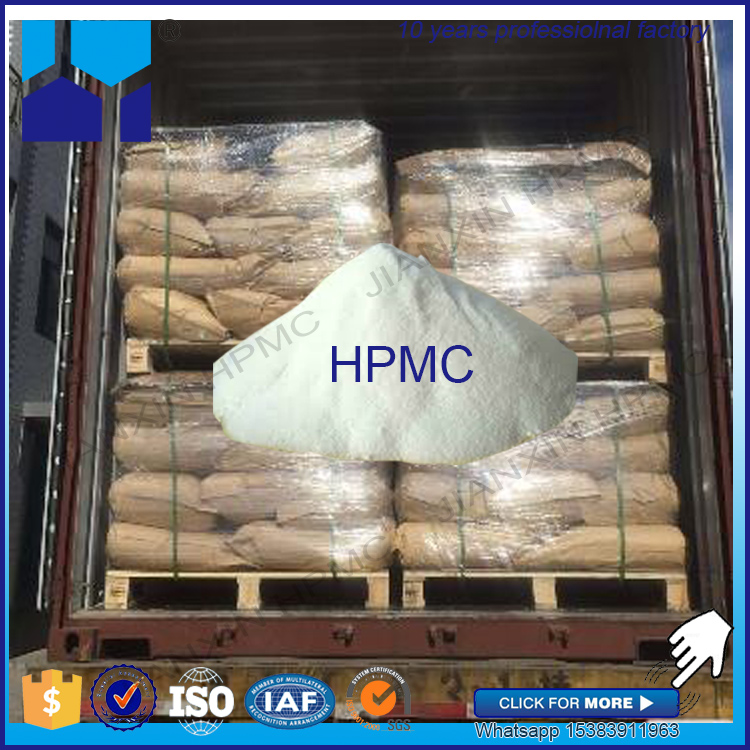 Factory drop Cellulose Ether (HPMC, CMC, VAE)chemical auxiliary agent