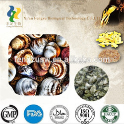 nature Oyster extract ,factory wholesale 100% pure Oyster extract powder