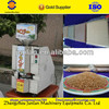 /product-detail/multi-functional-automatic-spicy-corn-chive-pumpkin-flavour-puffed-popped-rice-cake-making-machine-1682179354.html