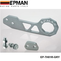 EPMAN Billet Aluminium Rear Tow Hook Universal car such as for Skyline 200SX R33 S13 S14 EP-TH01R-GRY (Default Color is Gray)