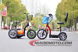 Mademoto TP012 Big Rear Wheel 3 Wheel Electric Zappy Moped Scooter