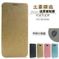 2014 Newest YUSI series mobile phone leather flip cover for samsung galaxy alpha g850