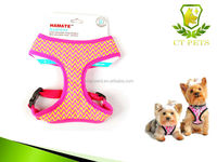 Factory supply pet soft harness ,dog harness vest pattern