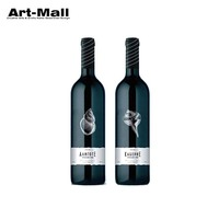 Chinese factory 750ml bottles red wine metal wine bottle