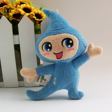 Plush Mini Animal Toy Cute Monkey Soft Toy KeyChain Stuffed key decoration JZZN-key31