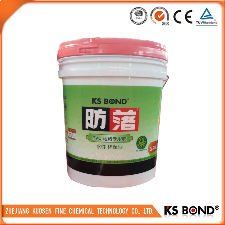 best water base white glue rubber flooring adhesives