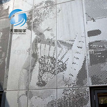 aluminum perforated wall cladding panel