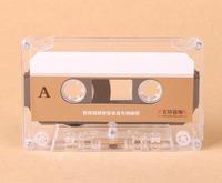 Audio Blank Cassette Tape Shenzhen best factory