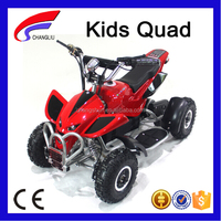 CE Electric Kids 50cc Quad ATV 4 Wheeler
