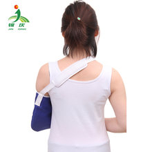 Blue waterproof broken shoulder forearm sling upper arm hand orthosis support sling strap fracture brace on arm