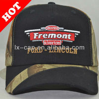 2013 best seller baseball cap with high quality printing and washing