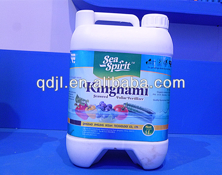 Liquid foliar fertilizer supplier